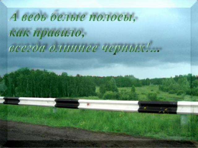 http://vilukamyclab.ucoz.com/_pu/0/65720565.jpg